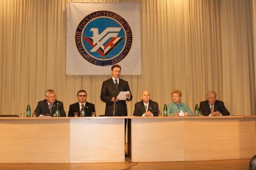 Открытие работы Форума Образование 21 века.