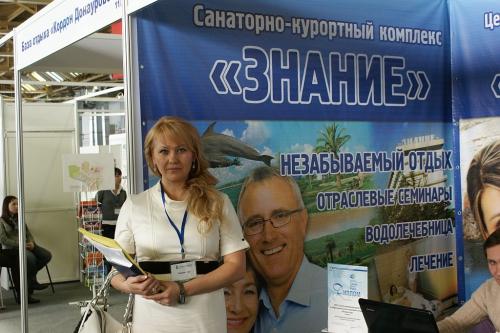 Выставка «Туризм. Спорт. Отдых» и «Охота. Рыбалка», 2011 год - фото 3